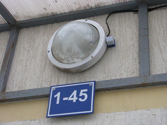 Крыльцо подъезда жилого дома фото